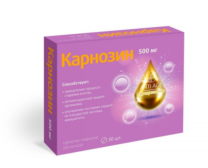 Квадрат-С Карнозин таблетки 500 мг №30