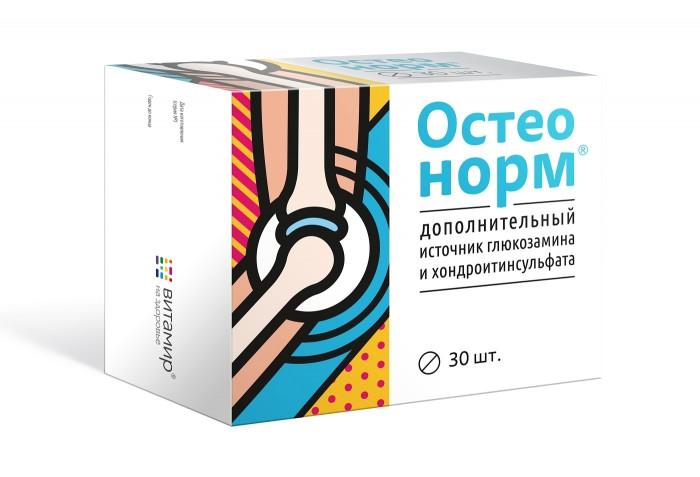 Квадрат-С Остеонорм МСМ максимум № 30