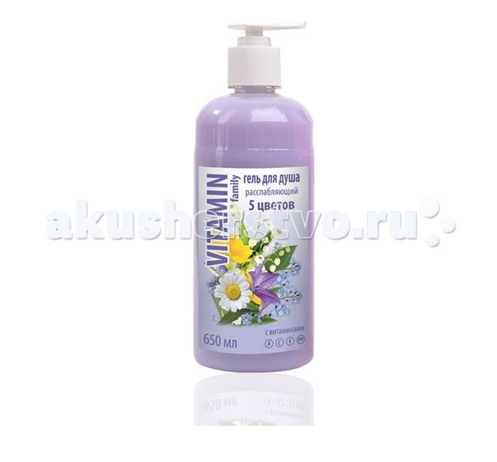 Косметика для мамы Vitamin Гель для душа 5 цветов 650 мл
