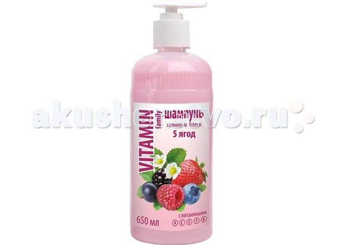 Косметика для мамы Vitamin Шампунь 5 ягод 650 мл