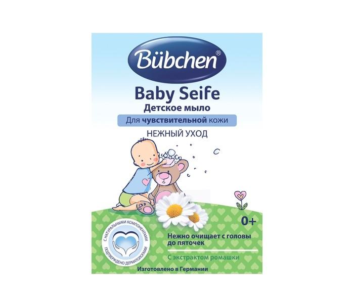 Косметика для новорожденных Bubchen Детское мыло 125 г косметика для новорожденных судокрем гипоаллергенный крем 125 г