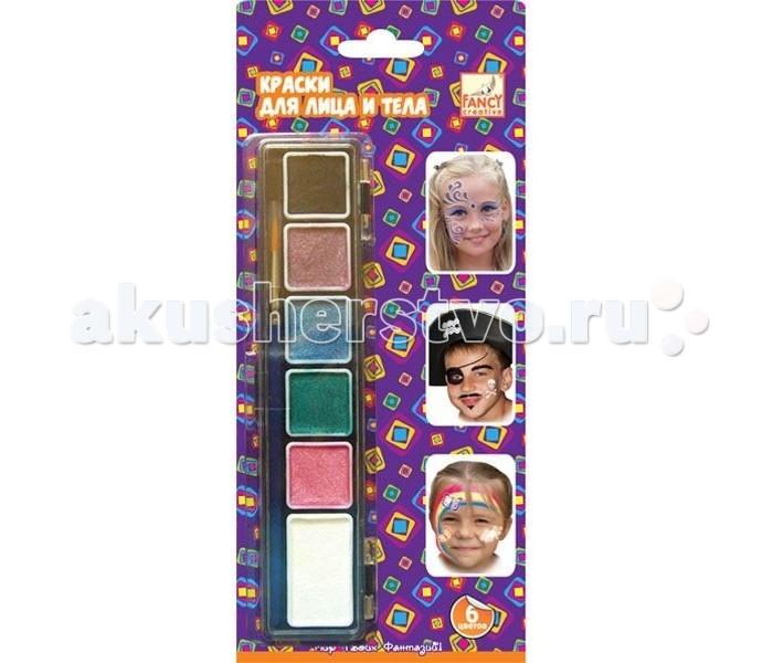 Краски Fancy Creative Краски для лица и тела перламутр (6 цв.)
