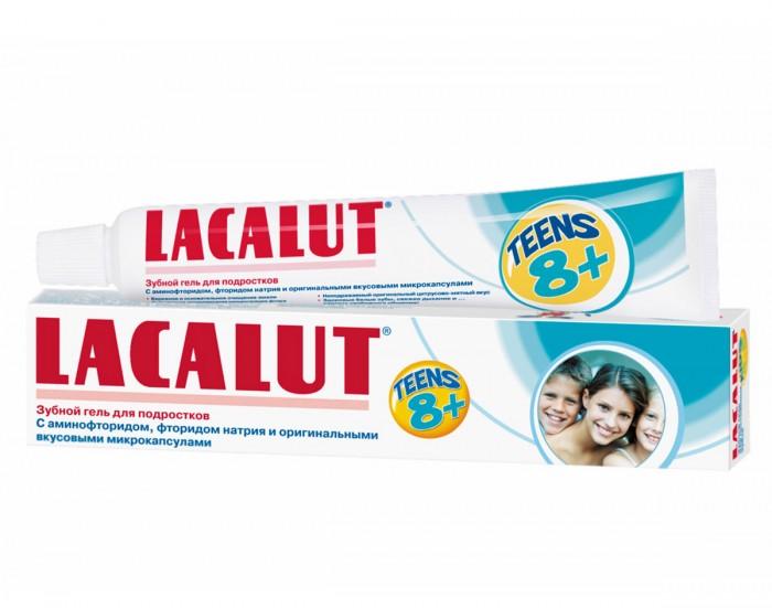 Гигиена полости рта Lacalut Зубной гель Teens 8+ лет 50 мл паста зуб lacalut хербал 75мл гель