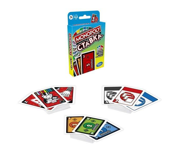 Настольные игры Monopoly Игра настольная Ставка