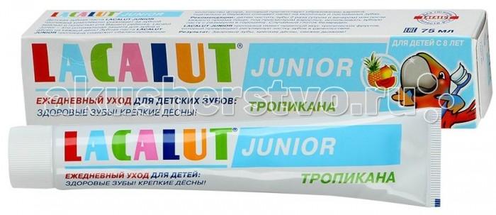 Гигиена полости рта Lacalut Зубная паста Junior Tropicana 8+ 75 мл lacalut junior зубная паста детская сладкая ягода с 8 лет 75 мл