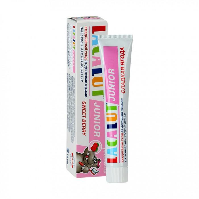 Гигиена полости рта Lacalut Зубная паста Junior Sweet Berry 8+ 75 мл паста зуб lacalut хербал 75мл гель