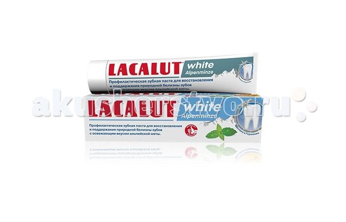 Гигиена полости рта Lacalut Зубная паста White Alpenminze 75 мл паста зуб lacalut хербал 75мл гель