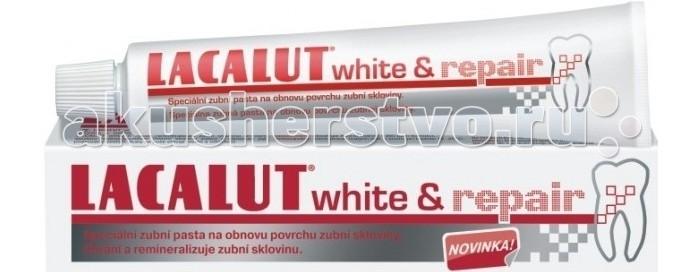 Гигиена полости рта Lacalut Зубная паста White & Repair 75 мл гигиена полости рта lacalut зубная паста sensitive 75 мл