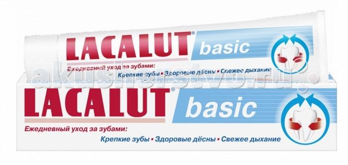 Гигиена полости рта Lacalut Зубная паста Basic 75 мл лакалют паста зубная basic черная смородина имбирь 75мл