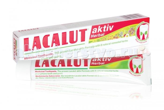Гигиена полости рта Lacalut Зубная паста Aktiv Herbal 75 мл гигиена полости рта lacalut зубная паста sensitive 75 мл
