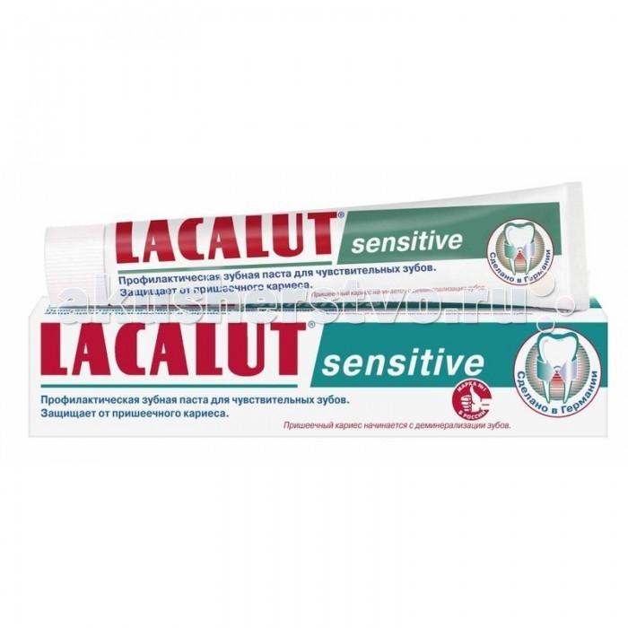 Гигиена полости рта Lacalut Зубная паста Sensitive 75 мл недорого