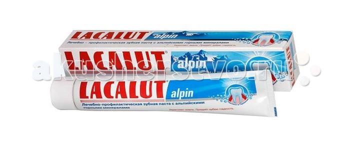 Гигиена полости рта Lacalut Зубная паста Alpin 75 мл зубные пасты lacalut зубная паста дуо 75мл