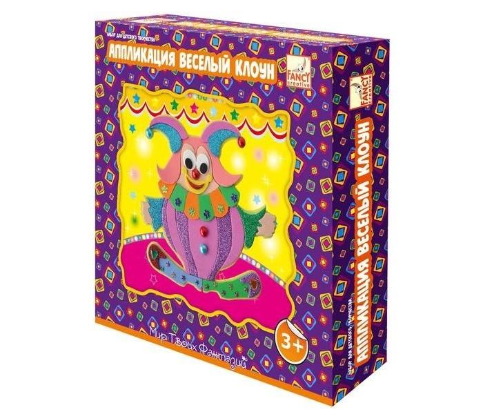 Наборы для творчества Fancy Creative Набор для аппликации из пористой резины Веселый клоун