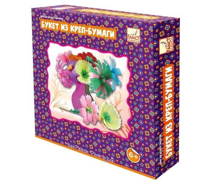 Наборы для творчества Fancy Creative Набор для творчества Букет из креп-бумаги наборы для творчества sentosphere набор для детского творчества создай букет