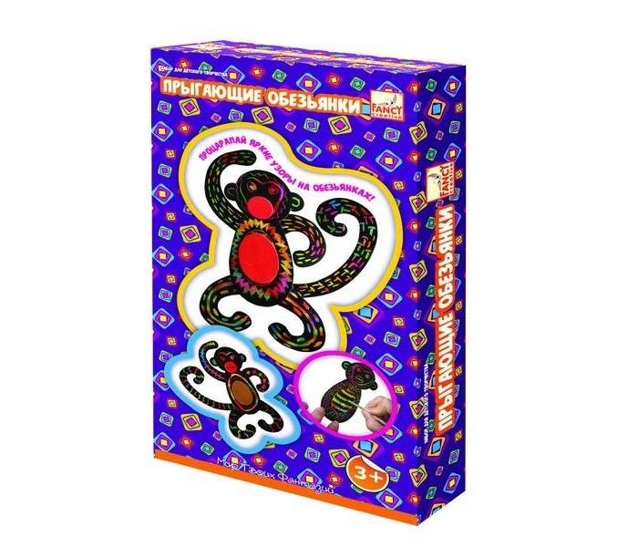 Наборы для творчества Fancy Creative Набор для творчества с гравюрой Прыгающие обезьянки набор для творчества creative creative набор для творчества веселое мыловарение
