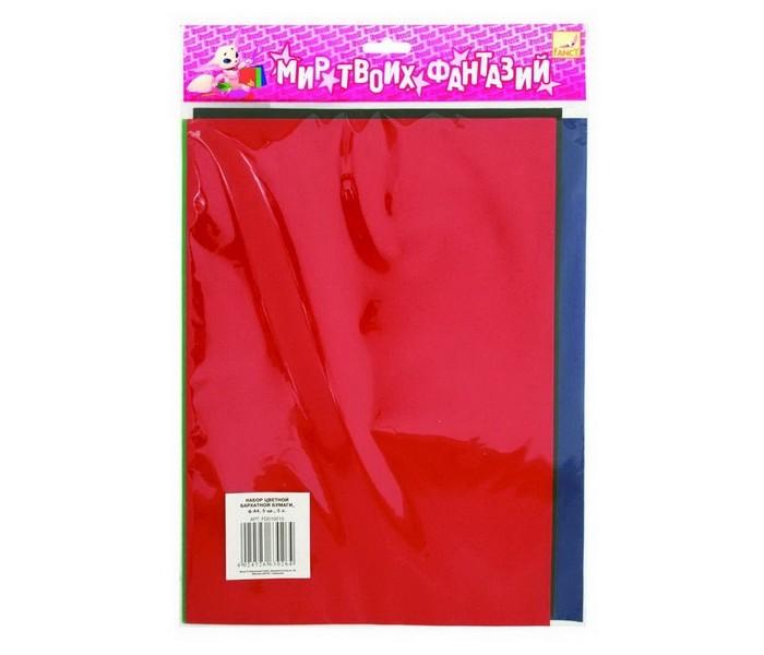 Канцелярия Fancy Creative Набор самоклеющейся цветной бархатной бумаги A4 5 цв. л