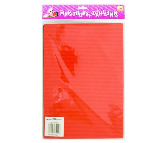 Канцелярия Fancy Creative Набор цветного гофрокартона A4 8 цв. 8 л наборы для поделок fancy creative набор квиллинг чучело