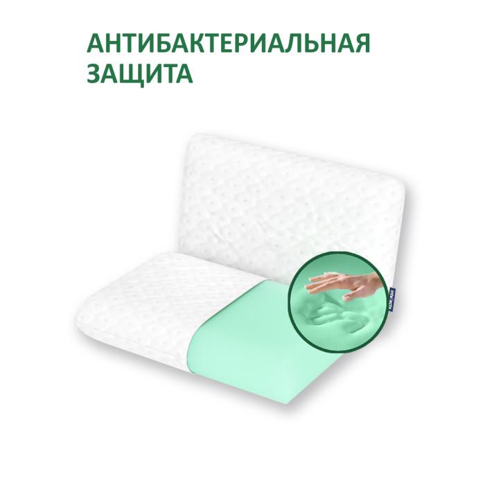 Подушки для малыша Intellecta Подушка для взрослых и детей Green mini с эффектом памяти и антибактериальной защитой