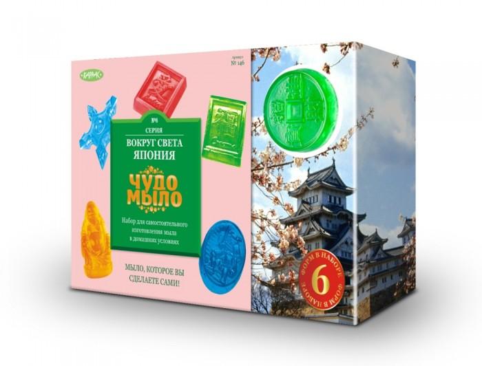 Наборы для творчества Каррас Чудо-Мыло Япония большой набор глиняная свеча морское чудо 217026