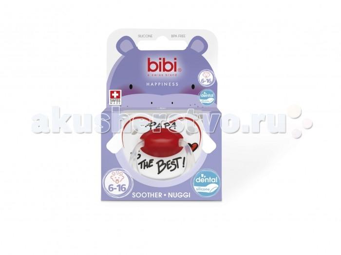 Пустышки Bibi Premium Dental силикон 6-16 мес. Happiness Papa