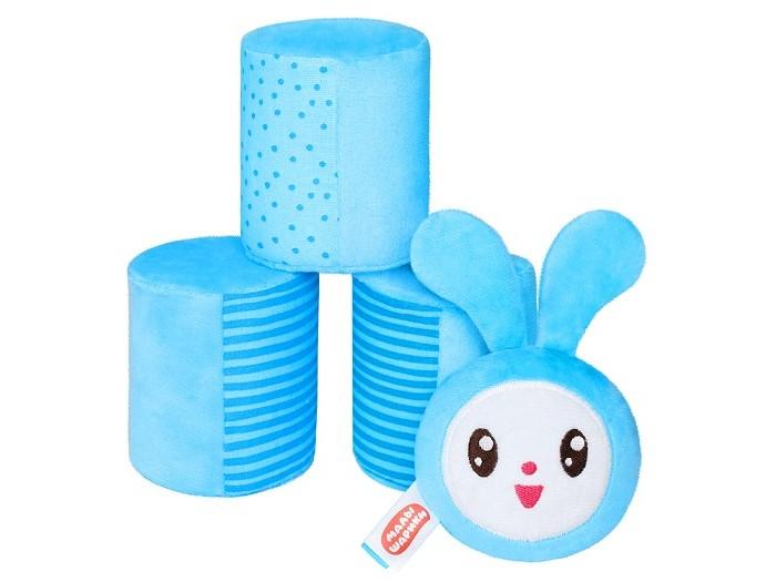 Мягкие игрушки Мякиши Малышарики Городки с Крошиком