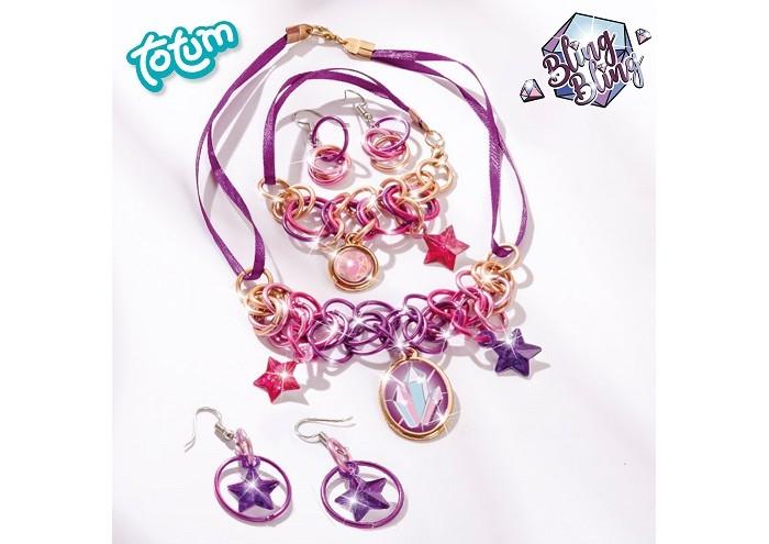 Фото - Наборы для создания украшений Totum Набор для создания украшений Ring jewellery set totum коляска totum сити нео