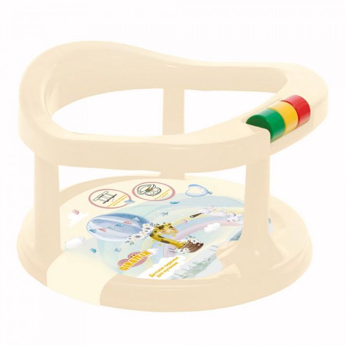 Горки и сиденья для ванн Полимербыт Сиденье детское для купания детей на присосках Giraffix