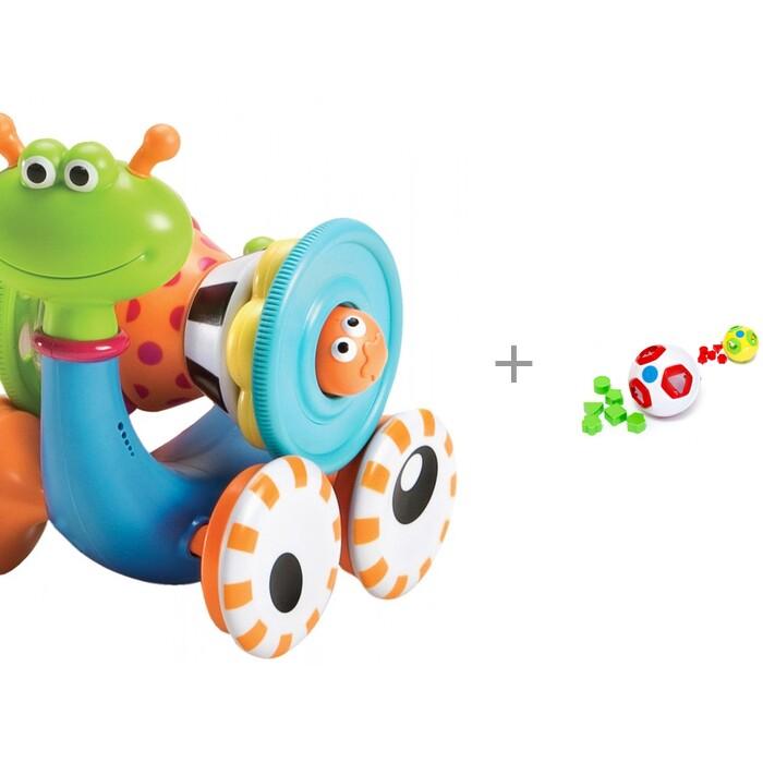 Купить Электронные игрушки, Yookidoo Каталка-пирамидка Музыкальная улитка и Сортер Orion Toys Шар 177в.2