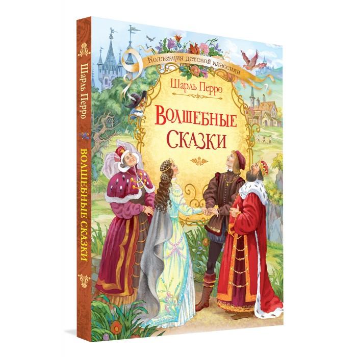 Художественные книги Вакоша Ш. Перро Волшебные сказки недорого