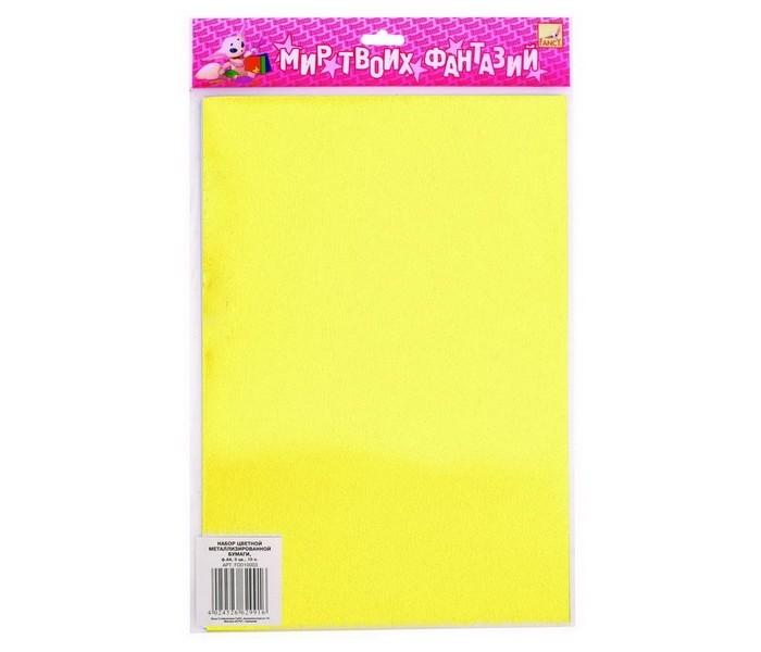 Канцелярия Fancy Creative Набор цветной металлизированной бумаги A4 5 цв. 10 л канцелярия fancy creative набор цветной фольгированной бумаги a4 5 цв 5 л