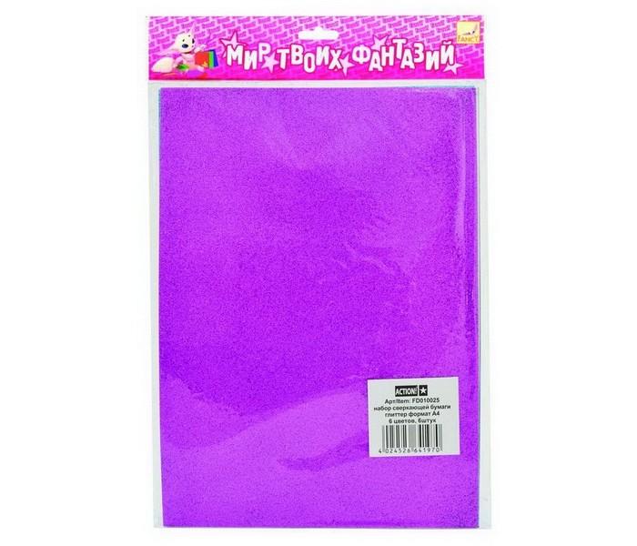 Канцелярия Fancy Creative Набор цветной сверкающей бумаги А4 6 цв. 6 л набор цв бумаги картон а4 20л 10цв amore tenero at47 at48