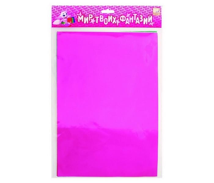 Канцелярия Fancy Creative Набор цветной фольгированной бумаги A4 6 цв. 6 л канцелярия fancy creative набор цветной сверкающей бумаги а4 6 цв 6 л