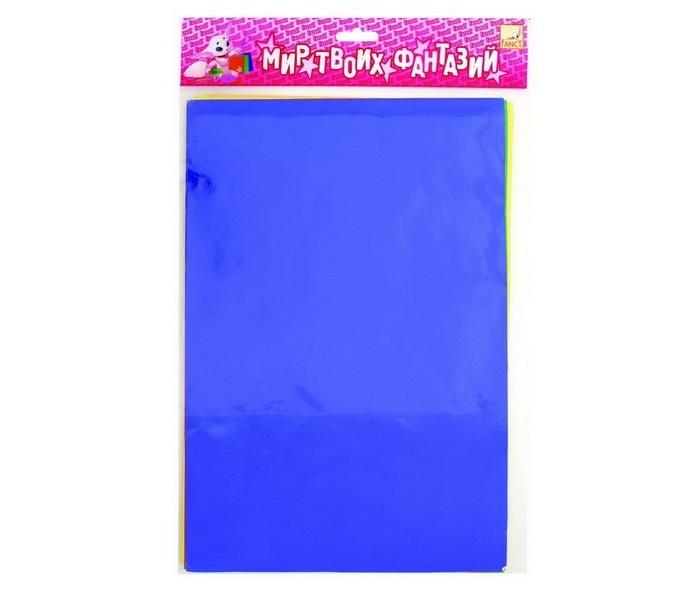 Канцелярия Fancy Creative Набор цветной фольгированной бумаги A4 5 цв. 5 л наборы для поделок fancy creative набор квиллинг чучело