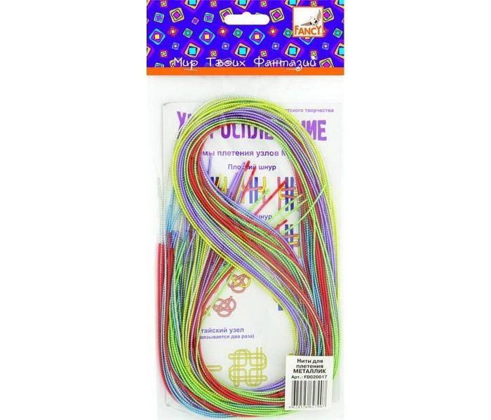 Наборы для творчества Fancy Creative Набор нити для плетения Металлик 24 шт. наборы для творчества fancy creative набор для плетения резиночками бабочка