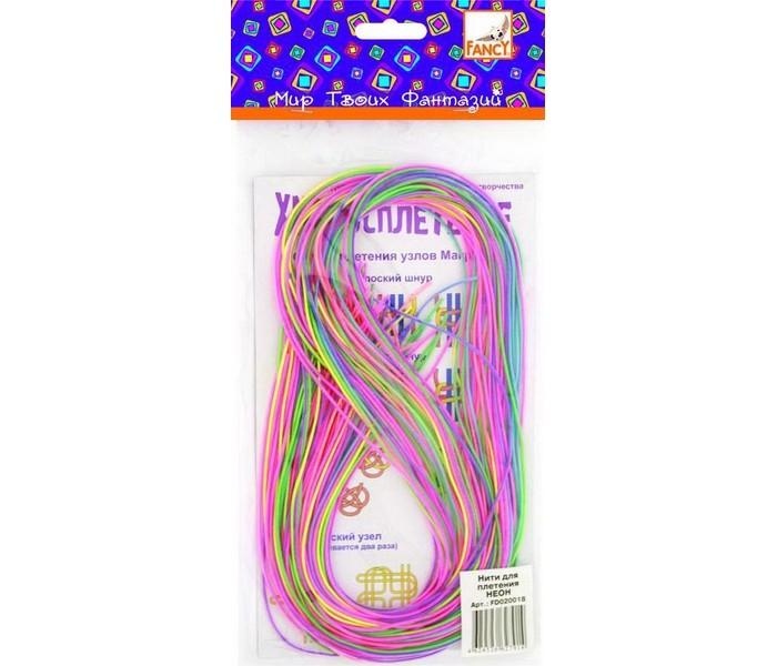 Наборы для творчества Fancy Creative Набор нити для плетения Неон 24 шт. наборы для творчества fancy creative набор для плетения резиночками бабочка