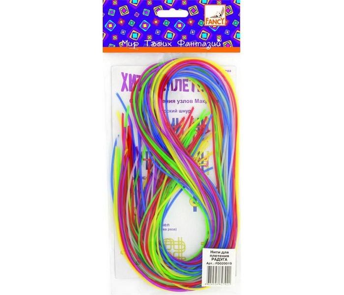 Наборы для творчества Fancy Creative Набор нити для плетения Радуга 24 шт. наборы для творчества fancy creative набор для плетения резиночками бабочка
