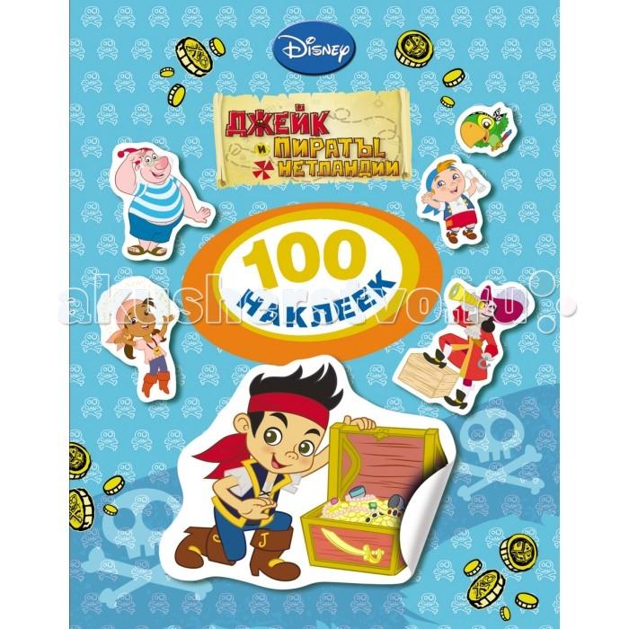 Детские наклейки Disney Джейк и пираты. 100 наклеек детские наклейки disney набор наклеек 21133