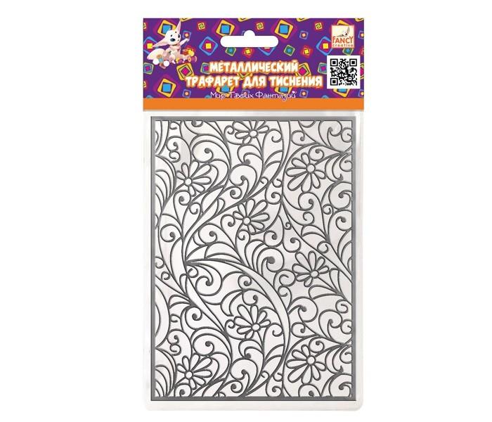 Наборы для творчества Fancy Creative Трафарет для тиснения Цветы-2 металл A6 стилус