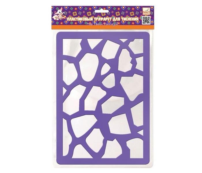 Наборы для творчества Fancy Creative Трафарет для тиснения Жираф пластик A6 стилус