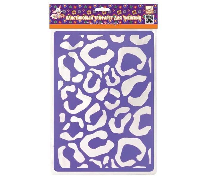 Наборы для творчества Fancy Creative Трафарет для тиснения Листья-1 пластик A6 стилус