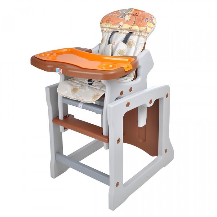 Стульчик для кормления Ber Ber TiestoTiestoСтульчик для кормления Ber Ber Tiesto  Такой замечательный стульчик-трансформер, как Ber ber Tiesto, будет привлекателен для любого ребенка своим стильным дизайном с интересными яркими расцветками, а для его родителей хорошим функционалом и качественным исполнением.   Ber ber Tiesto имеет крепкую и устойчивую конструкцию, способную выдержать вес не только шестимесячного карапуза, но и трехгодовалого малыша.  К тому же в зависимости от потребностей владельца, вы сможете трансформировать его из высокого стула в стол и отдельно стоящий стул, позволив ребенку самостоятельно садиться за него и интересно проводить свой досуг.   О безопасности малыша позаботятся надежные пятиточечные ремни безопасности и съемный двойной поднос, выполняющий функцию ограничителя.  Также стоит отметить, что конструкция Ber ber Tiesto предусматривает возможность регулировки спинки по наклону и наличие подставки для ножек.   Обивка устойчива к загрязнениям и легко чистится.  Размер: 55x107x50 см. Вес: 8.1 кг.<br>