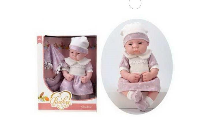 Junfa Кукла Baby So Lovely пупс в платье с шапочкой и аксессуарами 38 см