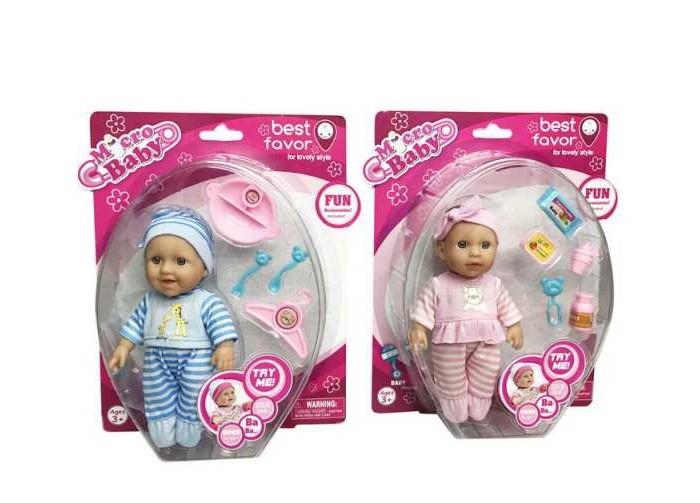 Junfa Кукла Micro Baby Пупс в костюмчике с аксессуарами 15 см
