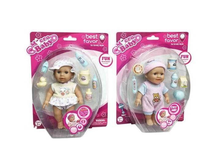 Junfa Кукла Micro Baby Пупс в костюмчике с аксессуарами 15 см 2805B