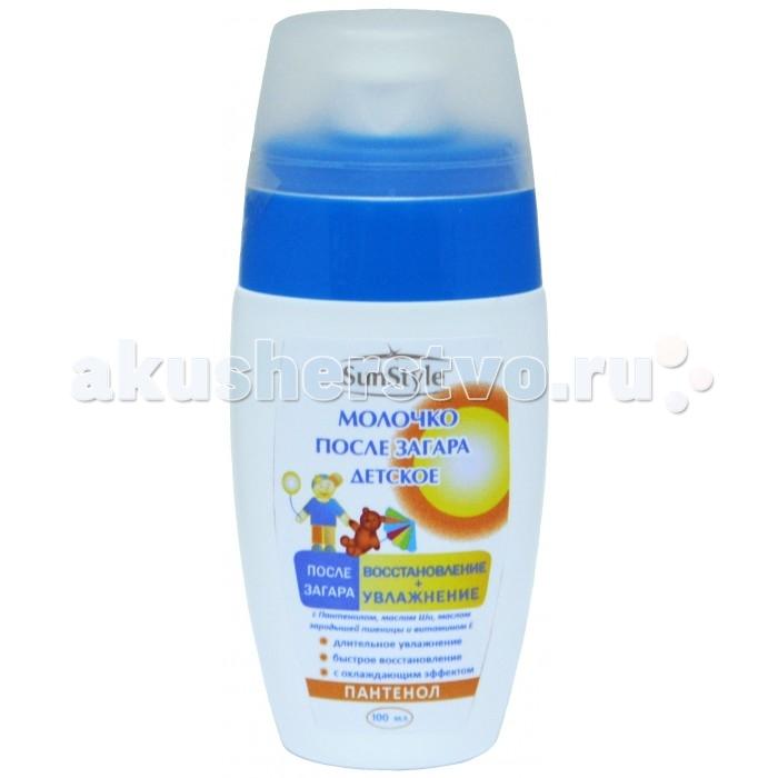 Солнцезащитные средства Sun Style Детское молочко после загара увлажнение восстановление 100 мл солнцезащитные средства biosolis молочко для тела после загара 150 мл