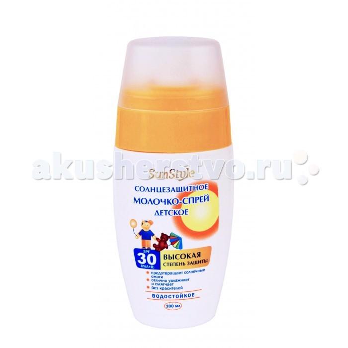 Солнцезащитные средства Sun Style Детское молочко-спрей солнцезащитное SPF-30 водостойкое 100 мл молочко lancaster солнцезащитное молочко для тела sun control