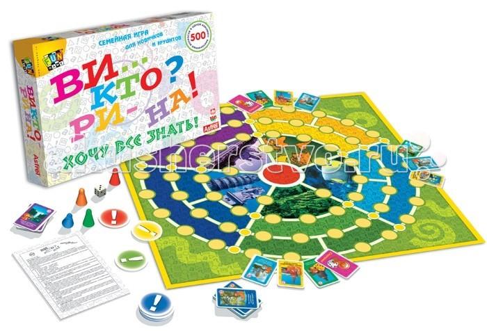 Origami Настольная игра ФГ ТК Викторина