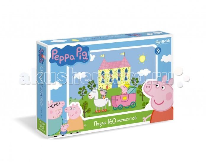 Пазлы Origami Peppa Pig Пазл 01544 (160 элементов) origami пазл peppa pig семья пеппы 24 детали