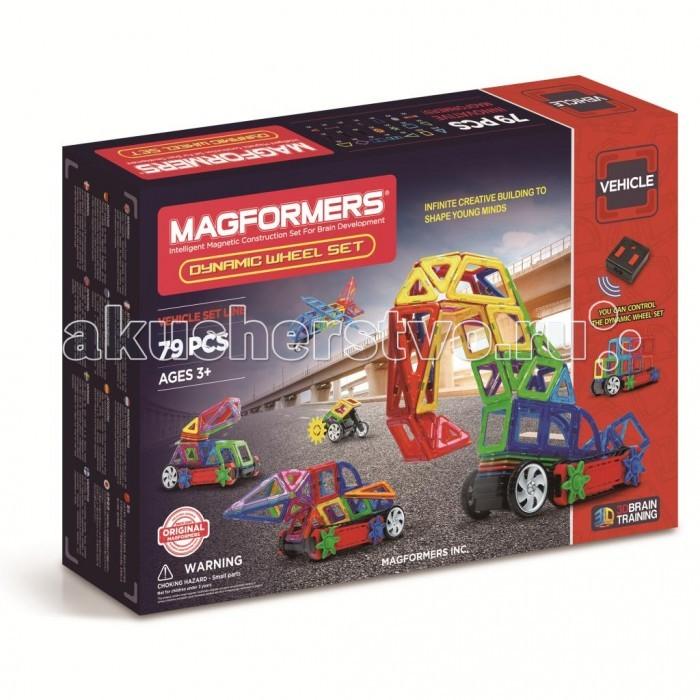Конструктор Magformers Dinamic Wheel Set