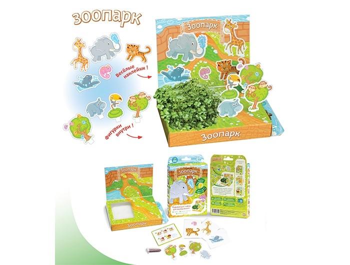 Наборы для выращивания Happy Plant Детский набор для выращивания Зоопарк набор с семенами для выращивания ипомея